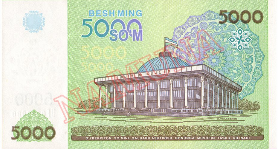 Reverse side of the banknote