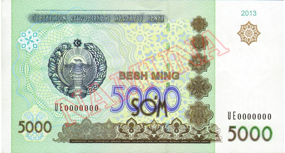 Front side of the banknote